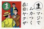karuta_ma-thumbnail2.jpg