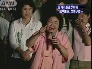 20061209-00000032-ann-int-thumb-000.jpg