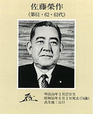 souri61.jpg
